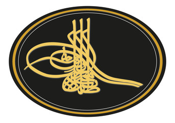 Tugra, osmanische Kalligrafie