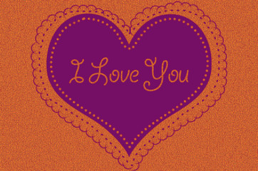 Любовная открытка