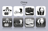 Icons of China