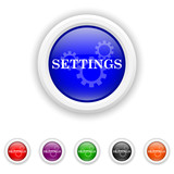 Settings icon - six colours set vector