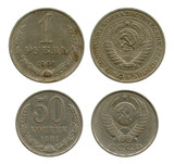 fifty kopecks and rouble, USSR, 1961-1990