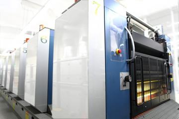 オフセット印刷機