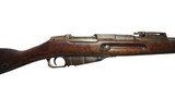 Shutter cavalry rifle made ​​in 1898