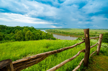 Typical Russian landscape