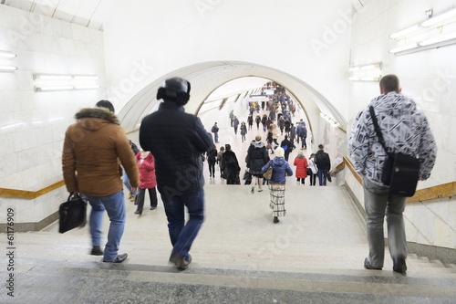 passengers in Moscow metro