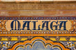 Malaga sign over a mosaic wall
