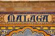 Malaga sign over a mosaic wall