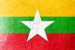 Burma Flag painted on leather texture