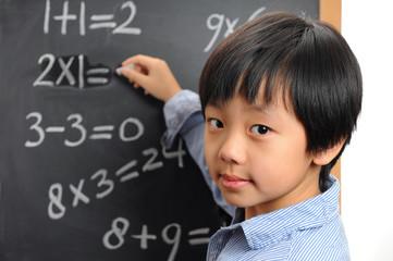 Intelligent boy good at school
