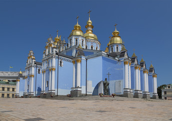 St. Michael's Cathedral. Kiev