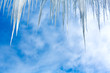 Icicles against a winter sky