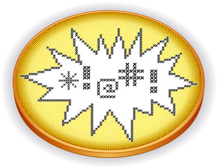 Embroidery Expletives, fun cross stitch design retro sewing hoop