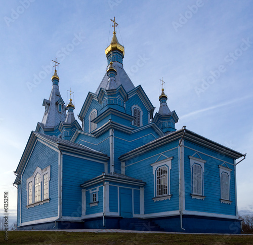 orthodox church Ukraine