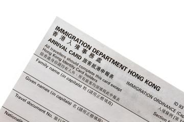 HK immegration department arrival card