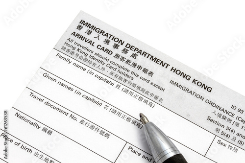 HK immegration department arrival card