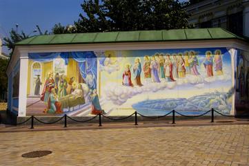 Kiev: sagrato di accesso alla cattedrale di San Michele dalle cu
