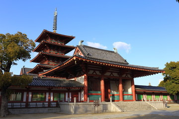 Shitenno-ji temple in Osaka, Japan