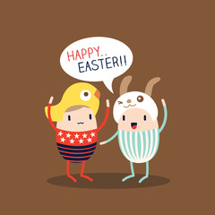 Happy Easter Egg Cartoon