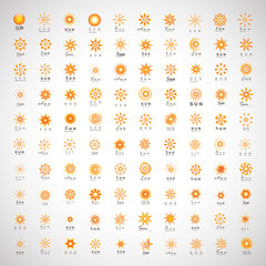Sun Icons Set - Isolated On Gray Background