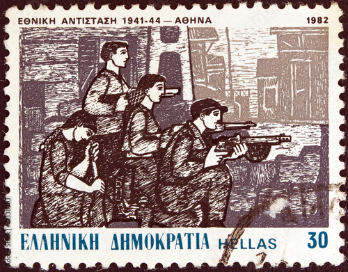 Resistance in Kaisariani, Athens by G. Sikeliotis (Greece 1982)