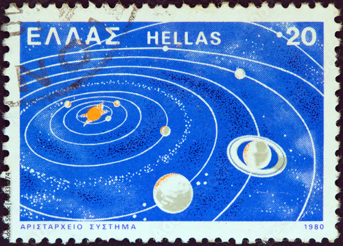Heliocentric system of Aristarchus of Samos (Greece 1980)
