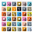 Retro Vector Icons - Cogs, Gears, Screwdriver