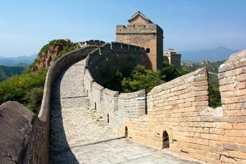 Great Wall - China