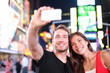 Obrazy na płótnie, fototapety, zdjęcia, fotoobrazy drukowane : Dating young couple happy in love taking selfie Manhattan, USA.