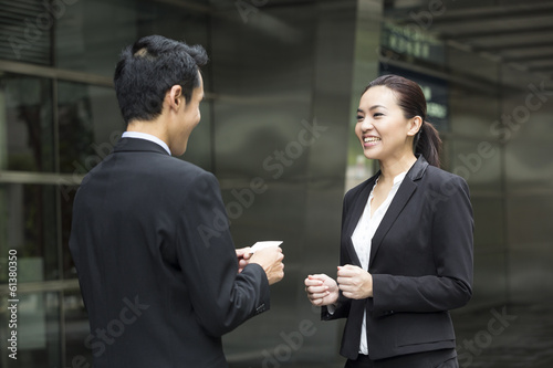 Asian Businessman presenting his business card