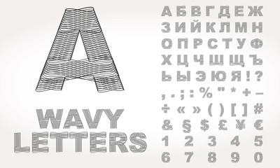 Cyrillic Alphabet with wavy effect
