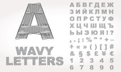 Cyrillic Alphabet with wavy effect