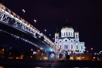 Cathedral of Christ the Savior in Moscow at nigh