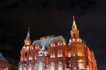 Historical Museum on Red Square in Moscow