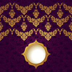 Vector baroque border in Victorian style. Element for design.