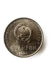 रॅन्मिन्बी رنمينبي Renminbi Yuan chino 人民币