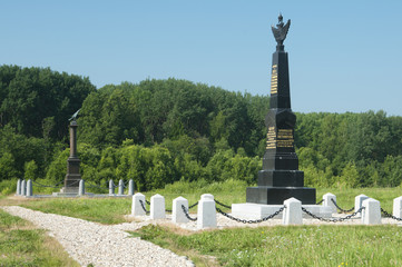 Borodino battle memorial
