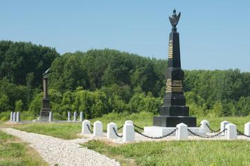 Borodino battle memorial
