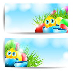 Happy Vector Easter Cards with Chick in Broken Egg