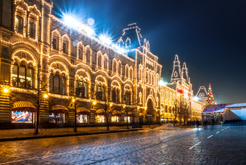 Red Square and Moscow state department store (GUM) at night