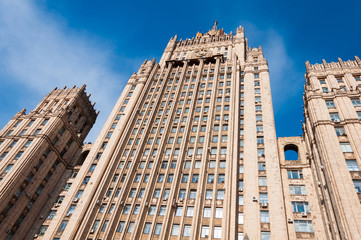 Russian Foreign Ministry on Smolensk Square in Moscow, Russia