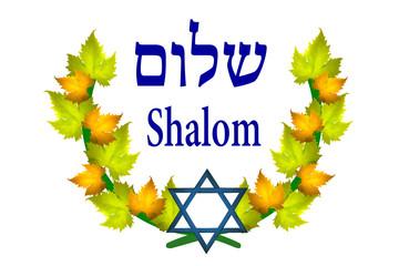 Shalom    ISRAEL   Jerusalem