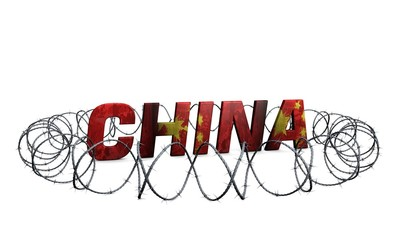 China hinter Stacheldraht