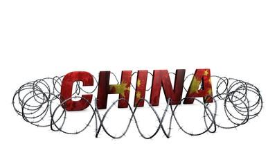 China hinter Stacheldraht