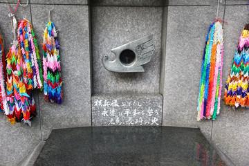 Atomic bomb monument in Tokyo.