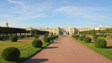 panorama of Petergof upper park in Saint-petersburg Russia