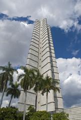 Jose Marti Memorial, Havana, Cuba