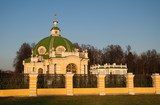 Moscow Attractions - The Grotto in manor Kuskovo
