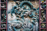 Dragon relief