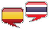 Spanish-Thai Conversation