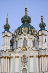 Lateral part of St Andrew's Church in Kiev, Ukraine.